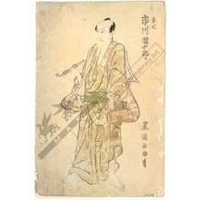 Utagawa Toyokuni I: Ichikawa Danjuro as Danshichi - Austrian Museum of Applied Arts