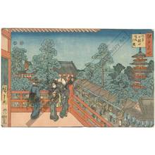 歌川広重: Temple grounds of Kinryuzan at Asakusa - Austrian Museum of Applied Arts