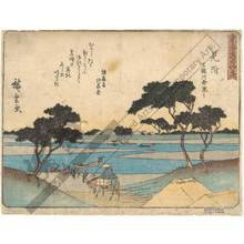 Utagawa Hiroshige: Mitsuke: Crossing the Tenryu-River with a boat (Station 28, Print 29) - Austrian Museum of Applied Arts