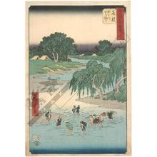 歌川広重: Print 23: Fujieda, Wading through the Seto river (Station 22) - Austrian Museum of Applied Arts