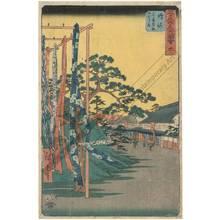 歌川広重: Print 41: Narumi, Shops with the famous Arimatsu tie-dye (Station 40) - Austrian Museum of Applied Arts
