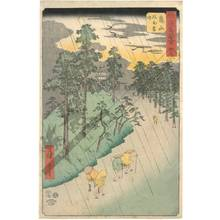 Utagawa Hiroshige: Print 47: Kameyama, Rain and thunderstorm (Station 46) - Austrian Museum of Applied Arts