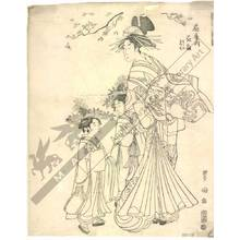 Utagawa Toyokuni I: Courtesan Hanaogi and kamuro Yoshino and Tatsuso from the Ogi house - Austrian Museum of Applied Arts