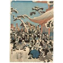 Utagawa Kuniyoshi: The loyal samurai, having reached their goal, withdraw and assemble in Sengoku-temple - Austrian Museum of Applied Arts