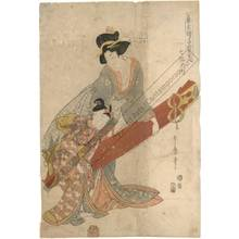 Kitagawa Utamaro: Child with koto (title not original) - Austrian Museum of Applied Arts