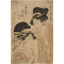 Kitagawa Utamaro: Courtesan Kazasugata and kamuro Ayano and Fumino - Austrian Museum of Applied Arts
