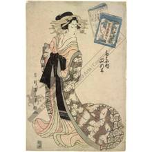 Kikugawa Eizan: Courtesan Masanagi from the Tama house - Austrian Museum of Applied Arts