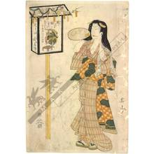 Kikugawa Eizan: Woman with a fan and a towel (title not original) - Austrian Museum of Applied Arts