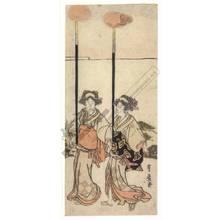 Utagawa Toyohiro: Procession of beauties (title not original) - Austrian Museum of Applied Arts