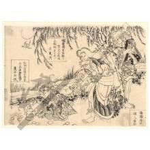 Utagawa Schule / Utagawa school: Kabuki scene (title not original) - Austrian Museum of Applied Arts