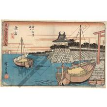Utagawa Hiroshige: Kuwana: Landing entry of the Shichiri-Ferry (Station 42, Print 43) - Austrian Museum of Applied Arts