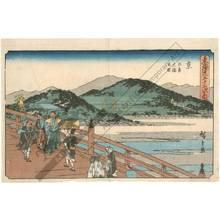 歌川広重: Capital: The Great Sanjo bridge (Final station, Print 55) - Austrian Museum of Applied Arts