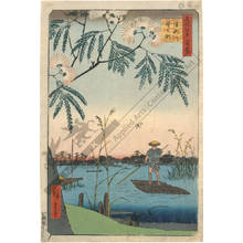 Utagawa Hiroshige: Kanegafuchi and the Ayase river - Austrian Museum of Applied Arts