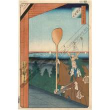 Utagawa Hiroshige: Atago hill in Shiba - Austrian Museum of Applied Arts