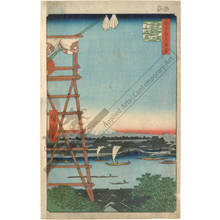 Utagawa Hiroshige: Eko temple at Ryogoku and Motoyanagi bridge - Austrian Museum of Applied Arts