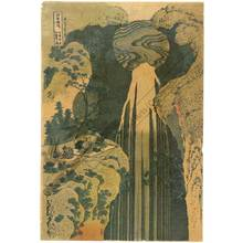 Katsushika Hokusai: Amida waterfall on the Kiso highway - Austrian Museum of Applied Arts