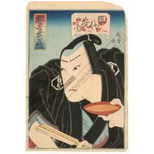 Utagawa Hirosada: Tashiro Yasubei - Austrian Museum of Applied Arts