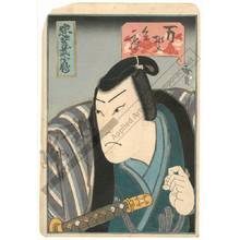 Utagawa Hirosada: Manno no Gentaku - Austrian Museum of Applied Arts