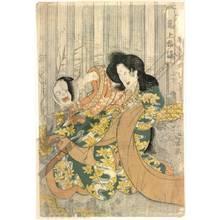 Utagawa Yasugoro: Actor Onoe Shoroku - Austrian Museum of Applied Arts