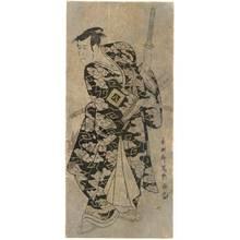Toshusai Sharaku: Ichikawa Yaozo as Fuwa no Banzaemon (title not original) - Austrian Museum of Applied Arts