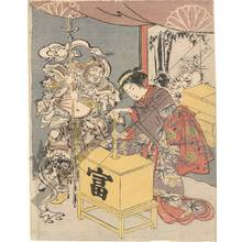 Kitao Shigemasa: Fortune telling, Bishamonten (title not original) - Austrian Museum of Applied Arts