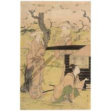 細田栄之: Viewing cherry blossoms in Gotenyama (title not original) - Austrian Museum of Applied Arts