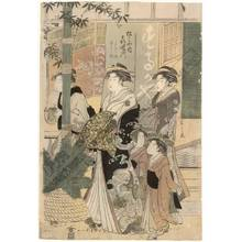 細田栄之: Courtesan Kisegawa and kamuro Takeno and Sasano from the Matsuba house - Austrian Museum of Applied Arts