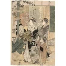 Hosoda Eishi: Courtesan Kisegawa and kamuro Takeno and Sasano from the Matsuba house - Austrian Museum of Applied Arts