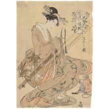 Hosoda Eishi: Sotorihime (title not original) - Austrian Museum of Applied Arts