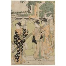 Katsukawa Shuncho: Visiting a temple (title not original) - Austrian Museum of Applied Arts