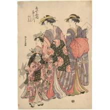 勝川春潮: Courtesan Takigawa and kamuro Onami and Menami from the Ogi house - Austrian Museum of Applied Arts