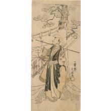 Ippitsusai Buncho: Actor Yamashita Kyonosuke (title not original) - Austrian Museum of Applied Arts
