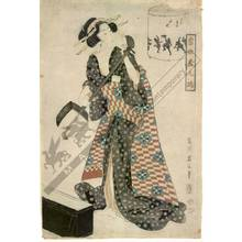 Kikugawa Eizan: Woman with shamisen (title not original) - Austrian Museum of Applied Arts
