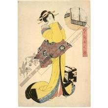 Kikugawa Eizan: Woman in a yellow kimono (title not original) - Austrian Museum of Applied Arts