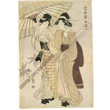 Kikugawa Eizan: Women beneath an umbrella (title not original) - Austrian Museum of Applied Arts