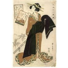 Kikugawa Eizan: The poetess Okazome Emon - Austrian Museum of Applied Arts