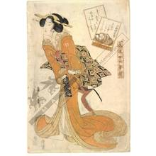 Kikugawa Eizan: The poetess Koshikibu no Naishi - Austrian Museum of Applied Arts