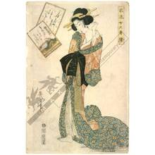Kikugawa Eizan: The poetess Izumishikibu - Austrian Museum of Applied Arts