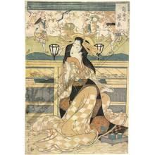 菊川英山: Courtesan Shinohara from the Tsuru house - Austrian Museum of Applied Arts