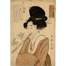 Kitagawa Utamaro: The malicious typ - Austrian Museum of Applied Arts