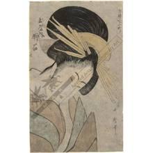 Kitagawa Utamaro: Courtesan Akashi, and kamuro Uraji and Shimano from the Tama house - Austrian Museum of Applied Arts