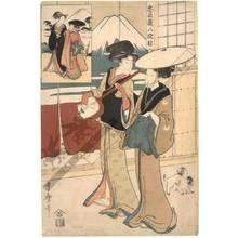 Kitagawa Utamaro: Eighth act - Austrian Museum of Applied Arts