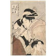 喜多川歌麿: Wakakusa from Wakana house with Ukiyo Inosuke - Austrian Museum of Applied Arts