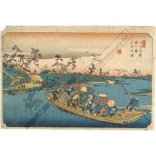 Keisai Eisen: Print 3: Ferry on Toda river at Warabi (Station 2) - Austrian Museum of Applied Arts
