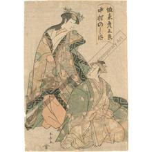 Katsukawa Shuntei: Actors Bando Hikosaburo and Nakamura Noshio - Austrian Museum of Applied Arts