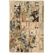 Utagawa Kunisada: Dressing rooms of the Morita theatre at the beginning of the season - Austrian Museum of Applied Arts