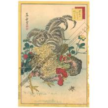 Nakayama Sugakudo: Cock with ruffled feathers and Strawberry - Austrian Museum of Applied Arts