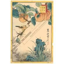 Nakayama Sugakudo: Finch and Apricot - Austrian Museum of Applied Arts