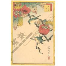 Nakayama Sugakudo: Japanese white-eyes and Persimmons - Austrian Museum of Applied Arts