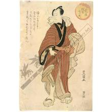 Utagawa Toyokuni I: Actor Onoe Kikugoro (title not original) - Austrian Museum of Applied Arts